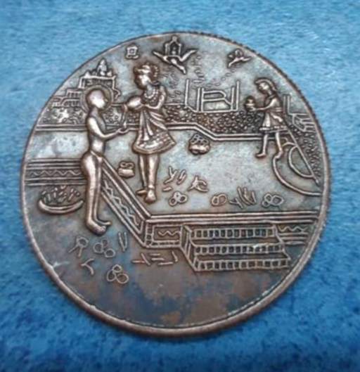 Can Throw A Copper Coin Into The River Bring Good Luck To You? Find Out!