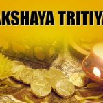 Buy Gold & Gain Fortune On Akshaya Tritiya