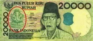 Ganesha Image On Indonesian Currency