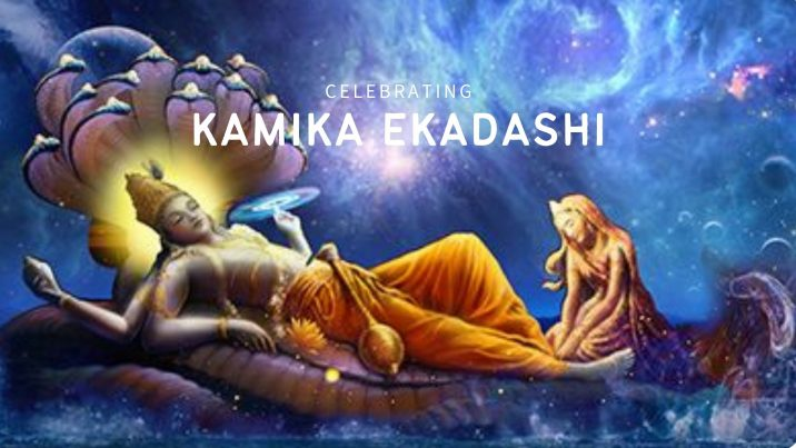 Pray Lord Vishnu On Kamika Ekadashi To Remove Your Sins