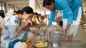Anvadhan-Ishti The Festival Of Gratifying Lord Vishnu