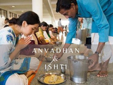 Anvadhan-Ishti The Festival Of Gratifying Lord Vishnu