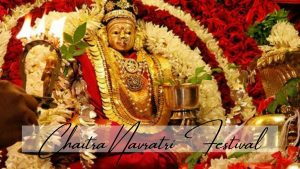 Celebrate Chaitra Navratri Festival & Get Your All Wishes Fulfilled