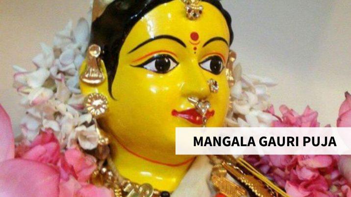 How Can Mangala Gauri Puja Bestow You Happy Marriage Life?