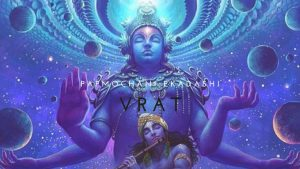 Observing Papmochani Ekadashi Vrat Will Lead You Towards Liberation
