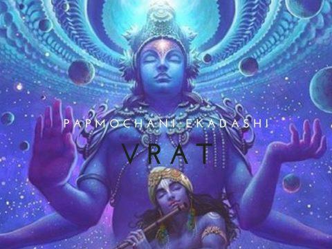 Observing Papmochani Ekadashi Vrat Will Lead You Towards Liberation