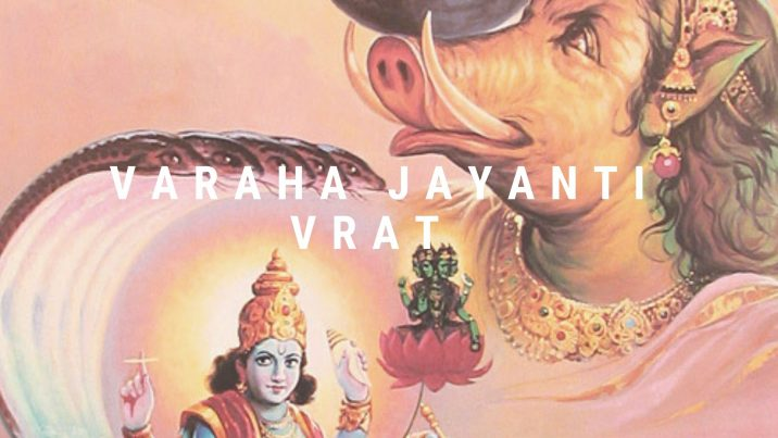 How To Perform Varaha Jayanti Vrat Puja At Home?