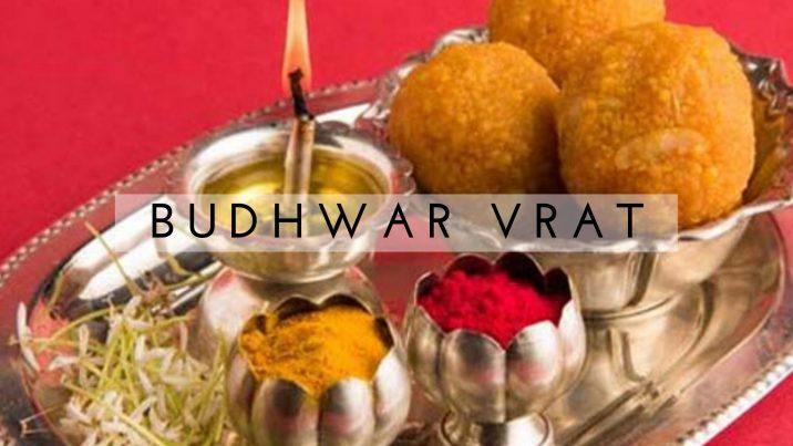 Keep Budhwar Vrat & Attain A Blissful Married Life Ahead