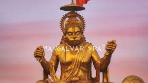 Observe Mangalvar Vrat To Ward Off Negative Influence Of Mars
