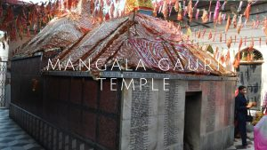 Visit Mangala Gauri Temple & Give Birth To A Healthy Child